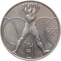 "Кипр 1 фунт 1988, BU, ""XXIV летние Олимпийские Игры, Сеул 1988"""