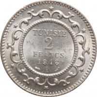 "Тунис 2 франка AH 1335 (1916 г.), BU, ""Французский протекторат (1890 - 1957)"""