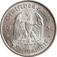 """Германия (Третий рейх) 5 рейхсмарок 1934 г. F, UNC, """"Гарнизонная церковь в Потсдаме (21 März 1933)"""""""