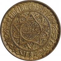 """Марокко 5 франков 1946 г., XF, """"Французский протекторат (1921 - 1956)"""""""