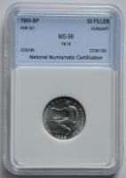 Венгрия 50 филлеров 1965 г., NNC MS-66, 'Народная Республика (1949-1989)'