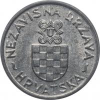 Саксония 1 талер 1831 г., XF, 'Новая Конституция'
