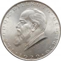 Богемия и Моравия 20 геллеров 1944 г., UNC, 'Протекторат (1939 - 1945)'