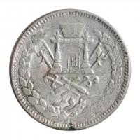 """Афганистан 1 рупия 1898 г., XF, """"Эмир Абдур Рахман-хан (1880 - 1901)"""""""