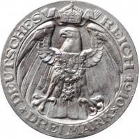 "Пруссия 3 марки 1910 г., UNC, ""Берлинский университет"""