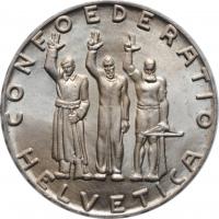 """Швейцария 5 франков 1941 г., BU, """"650 лет Швейцарской Конфедерации"""""""