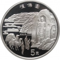 """Китай 5 юань 1997 г., PROOF, """"Шелковый путь - Статуя Будды - Серия III"""""""