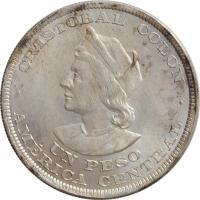 """Сальвадор 1 песо 1894 г., BU, """"Республика Эль-Сальвадор (1889 - 1918)"""""""