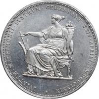 Венгрия 2 пенго 1937 г., UNC