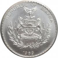 """Биафра 1 фунт 1969 г., BU, """"Республика Биафра (1967 - 1970)"""""""