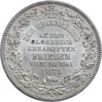 """Бремен 1 талер 1871 г., UNC, """"Победа над Францией"""""""