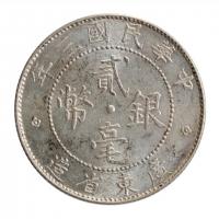 """Китай - Республика 20 центов 1914 г., UNC, """"Провинция Кванг-Тунг (1912 - 1930)"""""""