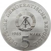 """ГДР 5 марок 1985 г., UNC, """"225 лет со дня смерти Каролины Нойбер"""""""
