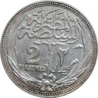 """Египет 2 пиастра AH 1335 (1917 г.), UNC, """"Султан Хусейн Камиль (1914 - 1917)"""""""