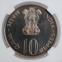 """Индия 10 рупий 1974 г., NGC MS63, """"ФАО - Планирование семьи"""""""