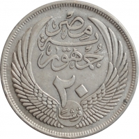"""Египет 20 пиастров 1956 г., VF, """"Республика Египет (1953 - 1958)"""""""