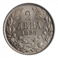 ГДР 10 марок 1981 г., UNC, '150 лет со дня смерти Георга Вильгельма Фридриха Гегеля'