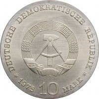 Французская Западная Африка 1 франк 1944 г., UNC, 'Колония Франции (1944-1958)', РЕДКОЕ СОСТОЯНИЕ