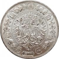 ГДР 20 марок 1974 г., UNC, '250 лет со дня рождения Иммануила Канта'