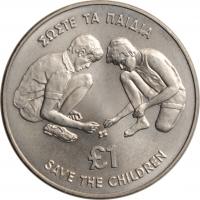 Беларусь 1 рубль 1998 г., PROOF, 'Города Беларуси - Полоцк'