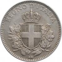 Индонезия 50 рупий 1971 г., UNC,  'Республика Индонезия (1965 - 2017)'