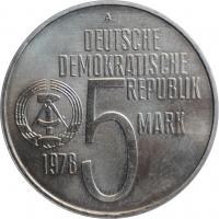 """Британская Восточная Африка 50 центов 1937 г. H, BU, """"Король Георг VI (1937 - 1952)"""""""