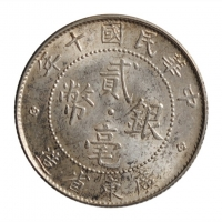 """Китай 20 центов 1921 г., BU, """"Провинция Кванг-Тунг (1912 - 1930)"""""""