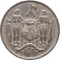 Литва 10 лит 1938 г., '20 лет Республике'