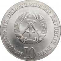"ГДР 10 марок 1976 г., BU, ""150 лет со дня смерти Карла Марии фон Вебера"""