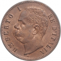Индокитай 1 сантим 1917 г., VF, 'Французский Индокитай (1885-1954)'