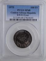 """ЦАР 100 франков 1975 г., ESSAI PCGS SP68, """"Франк КФА BEAC (1971 - 2015)"""""""