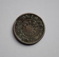 Япония 5 сенов 1898 г., 'Муцухито (Мэйдзи) (1869-1912)'