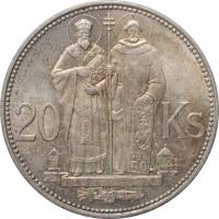 "Словакия 20 крон 1941 г., UNC, ""Святые Кирилл и Мифодий"""