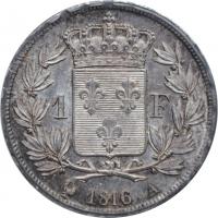 "Египет 1 фунт 1968 г., BU, ""Асуанский гидроузел"""