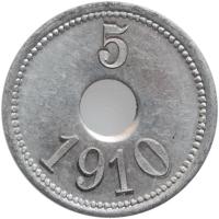 """Гренландия 5 эре 1910 г., BU, """"Торговая станция Туле Кап Йорк"""""""