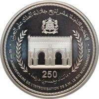 """Марокко 250 дирхамов AH 1438 (2017 г.), PROOF, """"18 лет со дня вступления на престол короля Мухаммеда VI"""""""