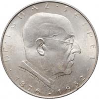 """Австрия 2 шиллинга 1933 г., UNC, """"Смерть Игнаца Зейпеля"""""""