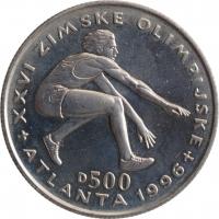 """Босния и Герцеговина 500 динаров 1996 г., UNC, """"Олимпийские Игры, Атланта 1996 - Прыжки в длину"""""""