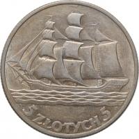 """Польша 5 злотых 1936 г., AU, """"15 лет морскому порту Гдыня"""""""