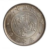 """Китай 20 центов 1921 г., UNC, """"Провинция Кванг-Тунг (1912 - 1930)"""""""