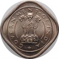 """Индия 2 анны 1954 г., BU, """"Республика Индия (1950 - 1956)"""""""