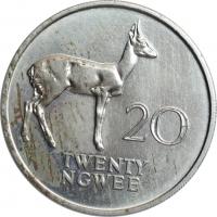 "Замбия 20 нгве 1968 г., PROOF, ""Президент Кеннет Каунда (1964 - 1991)"""