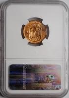 Румыния 5 лей 1930 г. KN, NGC MS64, 'Король Михай I (1927 - 1930)'