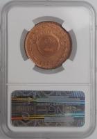 Сингапур 20 центов 1967 г., UNC, 'Республика Сингапур (1967-2016)'