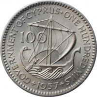 """Кипр 100 милей 1957, BU, """"Королева Елизавета II (1955 - 1962)"""""""