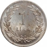 """Турция 1 лира 1948 г., BU, """"Турецкая Республика (1934 - 1980)"""""""