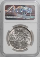 ГДР 20 марок 1980 г., UNC, '75 лет со дня смерти Эрнста Карла Аббе'