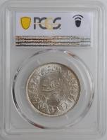 Пруссия 3 марки 1913 г., UNC, '100 лет Битве народов'