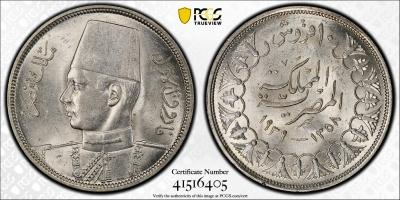 """Египет 10 пиастров AH 1358 (1939 г.), PCGS MS63, """"Король Фарук I (1936 - 1952)"""""""