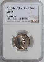 "Египет 10 миллим AH 1342 (1924 г.), NGC MS63, ""Король Ахмед Фуад I (1922 - 1936)"""